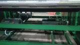 Máquina de sopro da película larga grande do fabricante do saco de plástico