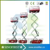 Lifter самоходной платформы подъема портативный электрический электрический Scissor подъемы