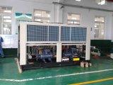 Refrigerador de água de refrigeração ar do parafuso (DLA901~7601)