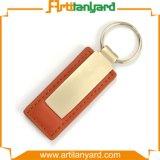 昇進の顧客デザイン革Keychain