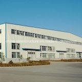 Китай высокое качество стальной конструкции Склад и стальных конструкций здания Мастерская