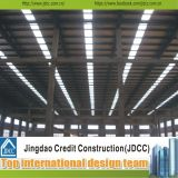 Het pre-bouwt Pakhuis van de Structuur van het Metaal (jdcc-SW58)