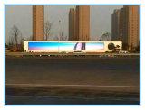 P16 광고를 위한 옥외 풀 컬러 발광 다이오드 표시 스크린