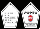 Etiqueta de la caída del sello de la cadena de la marca de fábrica de la ropa del OEM