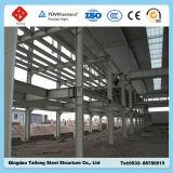 Proyección prefabricada que hace publicidad del edificio del arco