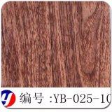 Yingcai 1mの広い木製の穀物の水のプリント用フィルム