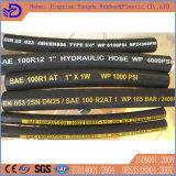Tubo flessibile idraulico della gomma sintetica di SAE 100 R1 R2