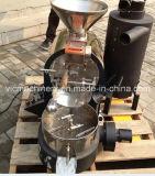 CT-1によっては1-1.5kg/Timeのコーヒー煎り器が家へ帰る