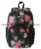 Славный мешок Backpack для школы, напольно,
