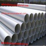 고품질 플라스틱 관 PVC/PPR/PE 관