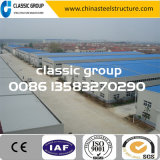 A buon mercato Caldo-Vendere la struttura d'acciaio pesante facile del magazzino/gruppo di lavoro/capannone/fabbrica di configurazione