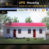 4개의 침실 가족 생존을%s 빠른 모이는 Prefabricated 창고 건물