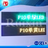 Semioutdoor extérieur imperméable à l'eau annonçant le panneau P10 choisissent le module jaune d'Afficheur LED de couleur