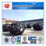 Defensa inflable de protección buque-buque de Yokohama