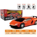 Geschenk-Schwungkraft-intelligentes Auto-Modell-Fahrzeug-Spielzeug-Auto-Spielzeug