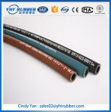Tuyau en caoutchouc hydraulique tressé de fil de S SAE100r1at/R2at En8531sn/2sn