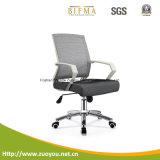 Présidence de commis de personnel/présidence d'ordinateur meubles de bureau/présidence moderne de visiteur