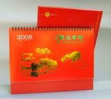 Календар будет системой организуя дней для социального, вероисповедного, коммерчески или управленческого