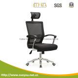 냉각하십시오 디자인 편리한 메시 행정상 의자 (A616B)를