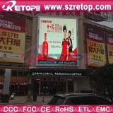 P10 Full Color LED Screen per Shopping Guide