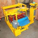 Prezzo concreto della macchina del blocchetto di stenditura dell'uovo della macchina Qmy4-30A di stenditura dell'uovo