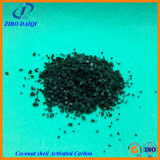 Il carbonio attivato (coperture della noce di cocco) per il trattamento delle acque e l'aria si purificano