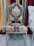Классицистические алюминиевые красные деревянные стулы трактира взгляда