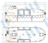 Canoa de salvação parcialmente incluida rápida marinha do salvamento de FRP