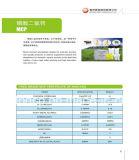 Feed Grade Mcp 22% (단청 칼슘 인산염)를 위한 최신 Sale