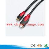 Cavo di HDMI - cavo placcato oro 1.3V di 24k HDMI