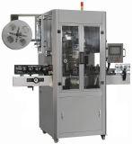자동적인 두 배 맨 위 광수 병 소매 레테르를 붙이는 기계