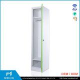 Mingxiuのオフィス用家具1つのドアの金属のロッカーのキャビネット/単一のドアのロッカー