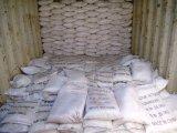 有機肥料NPK肥料19-19-19