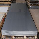 Qualité de la plaque d'acier inoxydable (321, 904L)