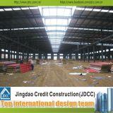 고품질 강철 구조물 공장