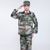 Design convenzionale per Military Uniform, Army Uniform