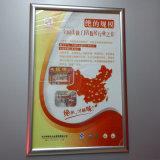 Алюминиевая коробка напольный рекламировать тонкая водоустойчивая СИД светлая