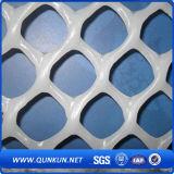 Пластмасса сетки HDPE пластичная прессовала плетение