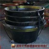 Alto trazador de líneas del tazón de fuente de la trituradora de la explotación minera de la pieza de acero fundido de manganeso para Metso