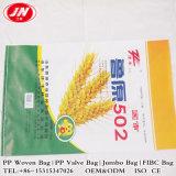 Sac tissé par plastique coloré à impression pour la graine de blé, farine, maïs