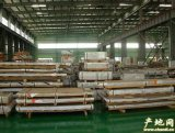 Steel inoxidable Plate (feuille 316)