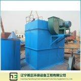 Collecteur de poussière de Plat-Sac de garniture intérieure de Traitement-Côté-Partie de flux d'air de four à induction