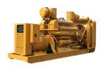 熱い販売のCumminsのディーゼル発電機Nt855-G2aの価格CE&ISOの発電所