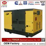 Weichai одиночное/трехфазное молчком электрическое тепловозное установленное генератор энергии (12-1000kw)