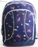 Jungen zurück zu Schulraum Transfer Druck Rucksack