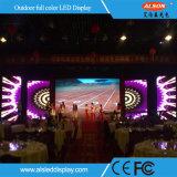 P7.62 연주회를 위한 실내 RGB 단계 LED 스크린