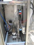 乾燥性があるか草の微粒3の機械を作る側面のシール袋