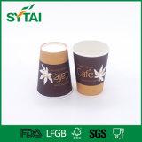 Tazze di caffè di carta a parete semplice a gettare su ordinazione riciclate