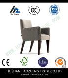 Стулы Gavin мебели Hzdc136-1 серые бортовые, комплект 2