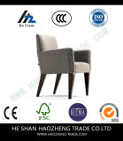 Hzdc136-1 가구 Gavin 회색 옆 의자, 2의 세트